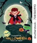 vintage halloween poster design ... | Shutterstock .eps vector #708583993