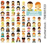 people characters avatars set.... | Shutterstock .eps vector #708585523