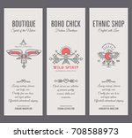 set of vintage card templates... | Shutterstock .eps vector #708588973