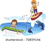 enjoy recreation | Shutterstock .eps vector #70859146