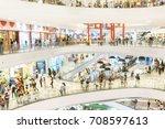 blurred background   department ... | Shutterstock . vector #708597613