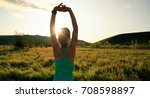 trail runner woman stretching... | Shutterstock . vector #708598897