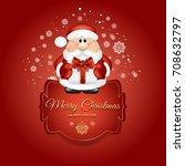 santa claus banner | Shutterstock . vector #708632797