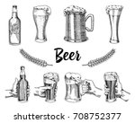 beer glass  mug or bottle of... | Shutterstock .eps vector #708752377