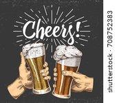 beer glass  mug or bottle of... | Shutterstock .eps vector #708752383