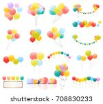group of colour glossy helium... | Shutterstock . vector #708830233