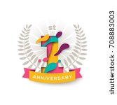 one year anniversary logo... | Shutterstock .eps vector #708883003