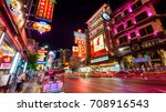 bangkok  thailand   march 20th  ... | Shutterstock . vector #708916543