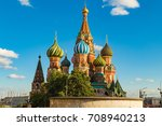 St. Basils Cathedral On Red...