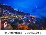 Night View Of Arachova  The...