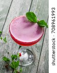 frozen glass of alcoholic...   Shutterstock . vector #708961993