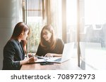 two young asia business woman... | Shutterstock . vector #708972973