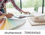 architect engineer design... | Shutterstock . vector #709034563