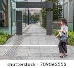 tokyo  japan   september 1st ...   Shutterstock . vector #709062553