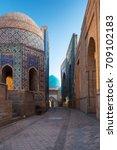 ancient complex of buildings of ... | Shutterstock . vector #709102183
