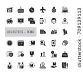 transportation icons set  ... | Shutterstock .eps vector #709139113