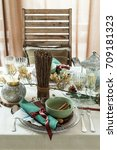 served table with tablecloth ... | Shutterstock . vector #709181323