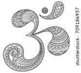 om or aum indian sacred sound.... | Shutterstock .eps vector #709186957