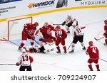 podolsk  russia   september 3 ... | Shutterstock . vector #709224907