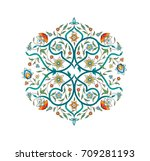 raster version. element ... | Shutterstock . vector #709281193