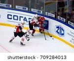 podolsk  russia   september 3 ... | Shutterstock . vector #709284013