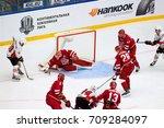 podolsk  russia   september 3 ... | Shutterstock . vector #709284097