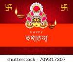 shubh dussehra  vector... | Shutterstock .eps vector #709317307