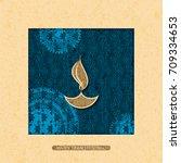 vector indian holiday postcard. ... | Shutterstock .eps vector #709334653