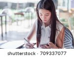 student woman  with technology... | Shutterstock . vector #709337077