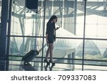 asia businesswoman on commute... | Shutterstock . vector #709337083