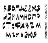 cyrillic russian full alphabet... | Shutterstock .eps vector #709380073