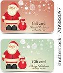santa claus gift card | Shutterstock . vector #709383097