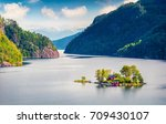 magnificent summer view with... | Shutterstock . vector #709430107