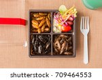 insect food collection  ... | Shutterstock . vector #709464553