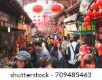beijing china   april 19 2013   ... | Shutterstock . vector #709485463