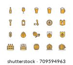 set of vector beer and bar  pub ... | Shutterstock .eps vector #709594963