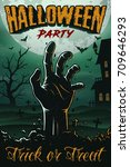 halloween party poster with... | Shutterstock . vector #709646293