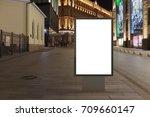blank street billboard at night ... | Shutterstock . vector #709660147