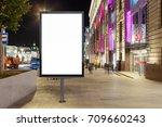 blank street billboard at night ... | Shutterstock . vector #709660243