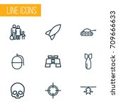 army outline icons set.... | Shutterstock .eps vector #709666633