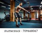 fitness kettlebells swing... | Shutterstock . vector #709668067