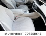 white leather interior of the... | Shutterstock . vector #709668643