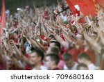 football fans clapping on the...   Shutterstock . vector #709680163