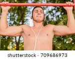 fit man exercising at the park  ... | Shutterstock . vector #709686973