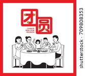 chinese new year reunion dinner....   Shutterstock .eps vector #709808353