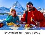 winter ski holidays   skiers... | Shutterstock . vector #709841917