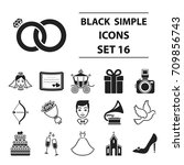 weeding set icons in black... | Shutterstock .eps vector #709856743