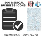 approve test grey vector icon... | Shutterstock .eps vector #709876273