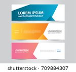 set of abstract banner template ... | Shutterstock .eps vector #709884307