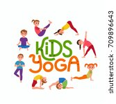 yoga kids poses set. cute... | Shutterstock . vector #709896643